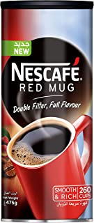 Nescafe Red Mug Smooth and Rich Instant Coffee  475g