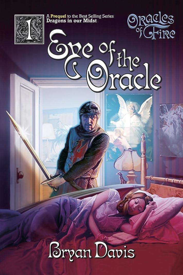 手段取り消す不透明なEye of the Oracle (Oracles of Fire Book 1) (English Edition)