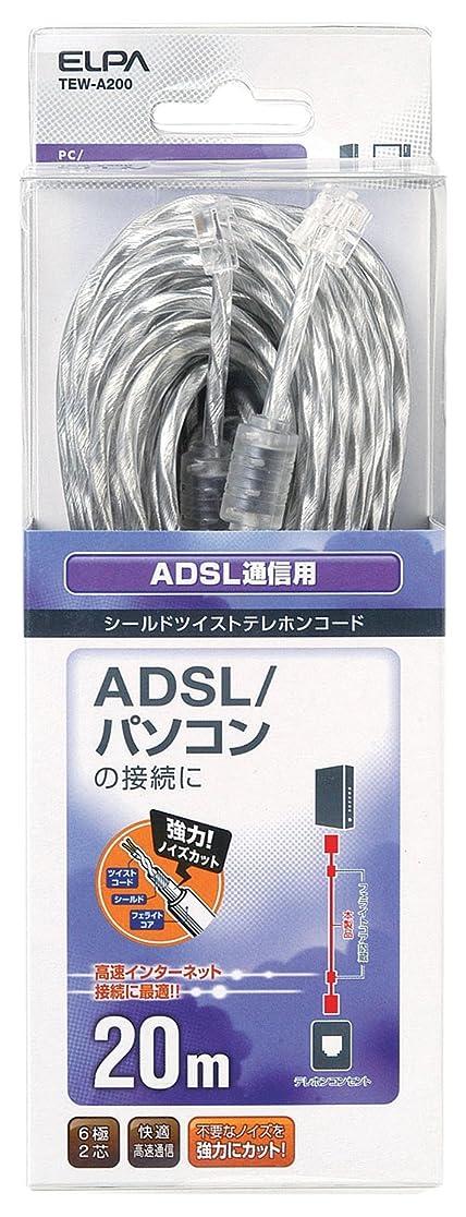 過去省略ピラミッドELPA ADSLシールドツイスト6極2芯20m TEW-A200