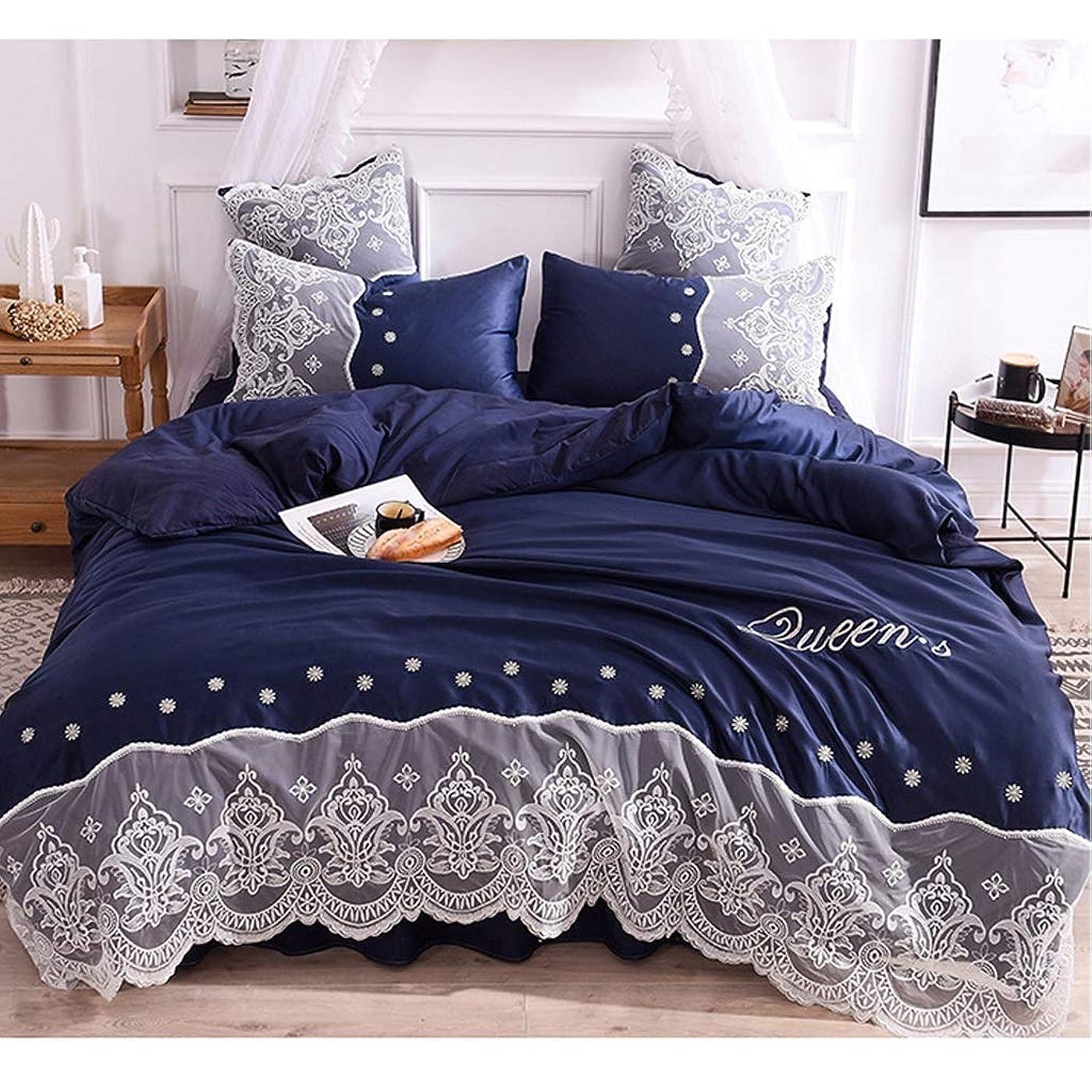 社会科合図晴れ寝具セット - レース無地4枚 (Color : Navy blue, Size : 1.8m bed)