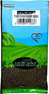 Green Valley Black Pepper Powder - 200 gm