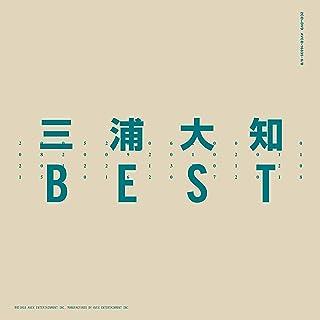 BEST(AL2枚組+DVD)(スマプラ対応)