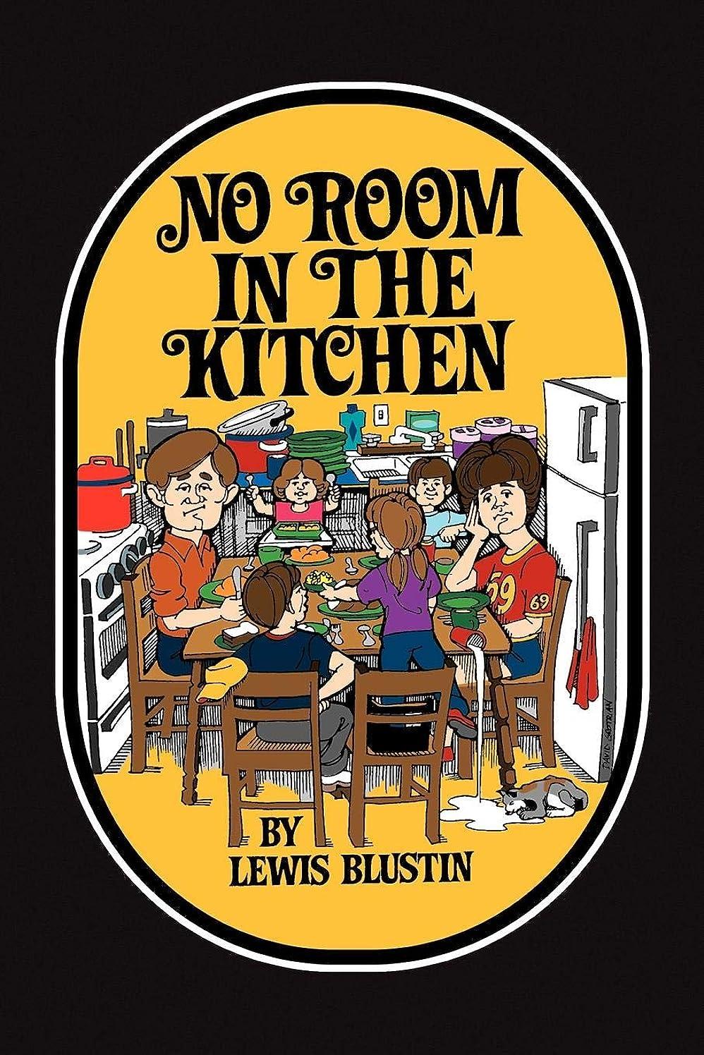 無限大市の花ワードローブNo Room in the Kitchen