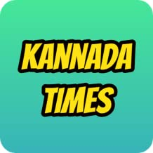kannada world news