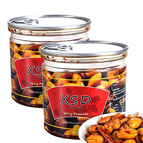 XSD Hot Spicy Nuts Crispy Peanuts Snacks Chinese Dry Roasted Salted Lightly Peanuts Chili Szechuan Peppercorns Nuts 22.92 Ounce (2-Jar)