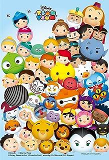70ピース ジグソーパズル プリズムアートプチ ディズニー 「ツムツム」-たくさん2-(10x14.7cm)