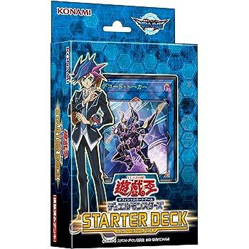 遊戯王OCGデュエルモンスターズ STARTER DECK 2017