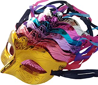 Arlai Halloween Party Half face Mask, Patriotic carnival decoration, pack of 12