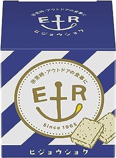【萬有栄養認可】ヒジョウショク ER 3食入【おためし1日分/プレゼントにも】おいしさを備えよう