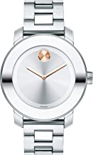 Movado Women's BOLD Iconic Metal Watch with a Flat Dot Sunray Dial, Silver/Pink/Gold (Model 3600084)