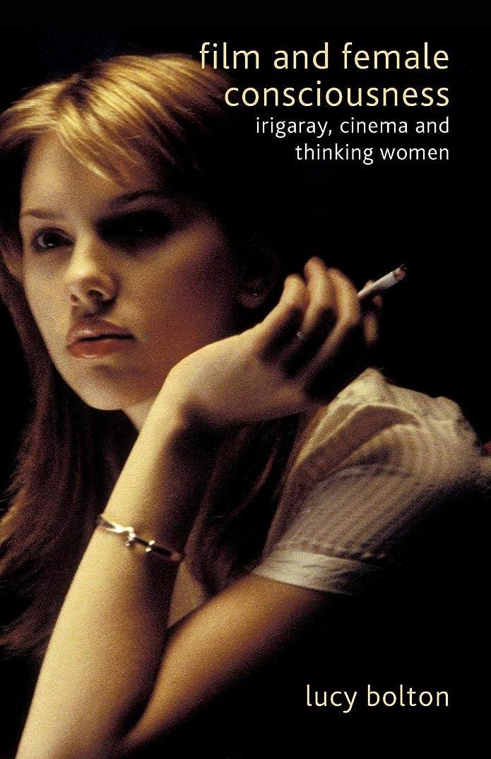 略す分散稼ぐFilm and Female Consciousness: Irigaray, Cinema and Thinking Women