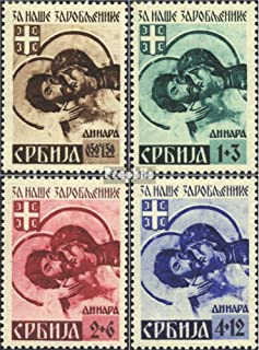 Serbia (German.cast.2.World.) 62A-65A (Complete.Issue.) 1942 POWs (Stamps for Collectors)