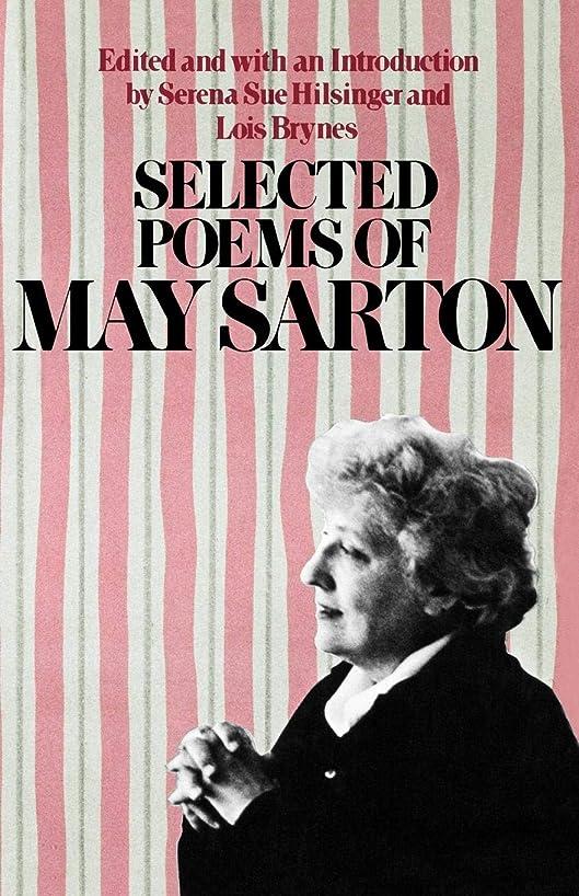 彼女自身重力リアルSelected Poems of May Sarton