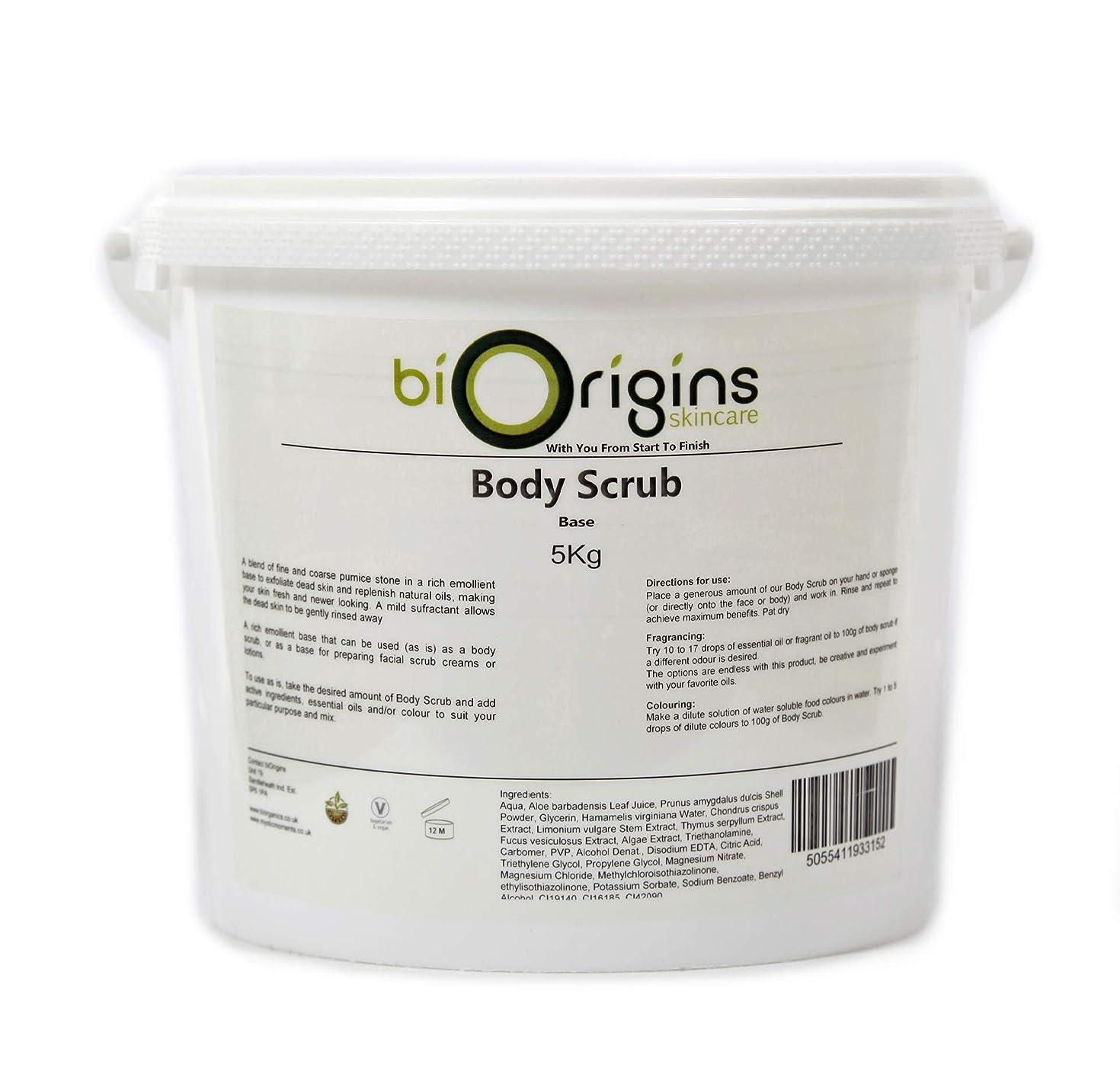文法帆手術Body Scrub - Unscented - Botanical Skincare Base - 5Kg