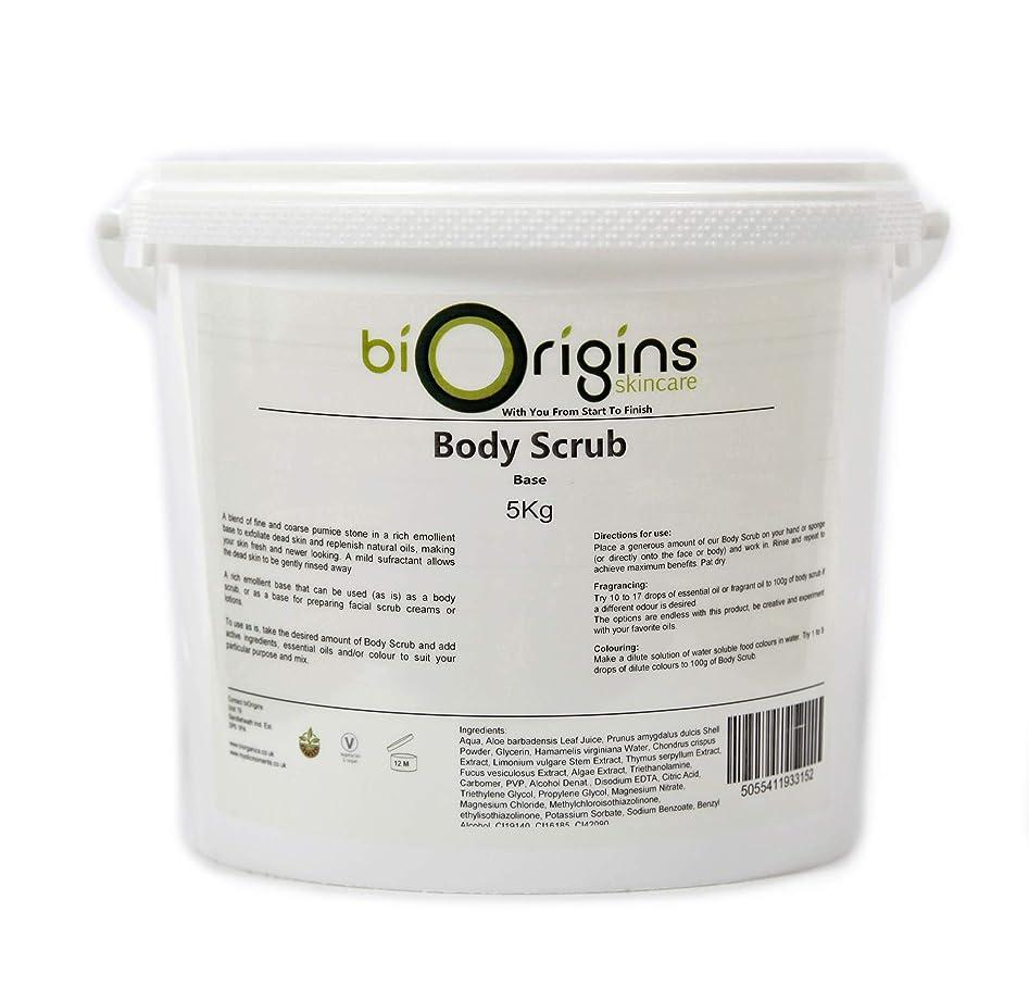 手伝う一杯に負けるBody Scrub - Unscented - Botanical Skincare Base - 5Kg