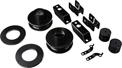 ReadyLift 66-2725 2.5'' Front Leveling Kit