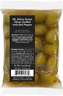 Divina, Mt. Athos Green Olives stuffed with Red Pepper, 7 Ounce