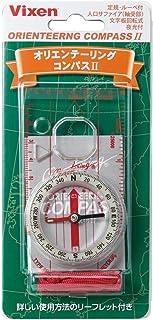 ビクセン コンパス オリエンテーリングコンパスII オイル式 防水 拡大鏡付き 日本製 クリア 42029-2