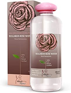 ALTEYA ORGANICS Rose Water, 8.5 FZ