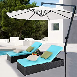 Furnimy 3 Pieces Outdoor Patio Chaise Lounge Chair Sets Rattan Wicker Reclining Adjustable Back with Cushions and Coffee Table