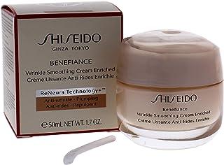 Shiseido Benefiance Wrinkle Smoothing Day Cream Enriched 1.8oz / 50ml