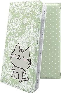 Xperia XZ Premium/SO-04J ケース 手帳型 猫耳 ねこみみ 動物 動物柄 アニマル どうぶつ エクスペリア プレミアム 手帳型ケース ねこ 猫 猫柄 にゃー xperiaxz so04j ドット 水玉