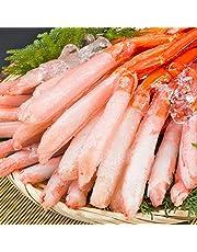 刺身用 北海道産 紅ズワイガニ 3L~4L 南蛮付 極太ポーション 2kg (生食 むき身 一番脚 ギフト)