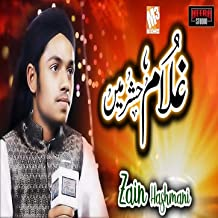 Best hashar mp3 song Reviews