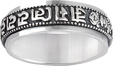 Silverly Women's Men's .925 Sterling Silver Spinner Tibetan Buddhist Mantra Sanskrit Band Ring