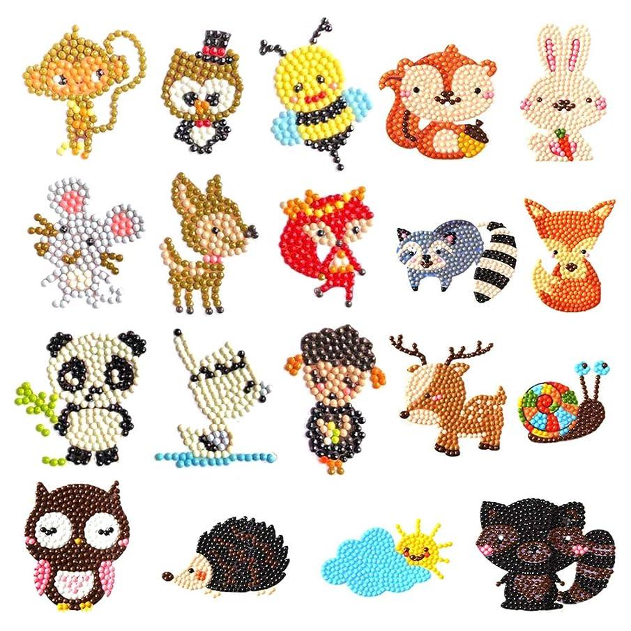 Hooapoun 5D Diamond Painting Kits for Kids and Adult Beginners,DIY Diamond Paint by Number Kits,Kids' Mosaic Kits Animal Handmade Sticker Arts and Crafts (19 Pcs Sticker)