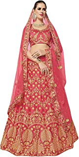 8fcd8aff33 Arohi Designer Women's Bridal Satin Banglori Silk Semi-Stitched Lehenga  choli With Heavy Lace Work
