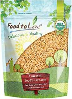 Organic Cracked Freekeh, 1 Pound — Whole Grain, Non-GMO, Vegan, Roasted Green Wheat, Healthy Ancient Supergrain Farik, High in Protein and Dietary Fiber, Bulk Frikeh, Product of the USA