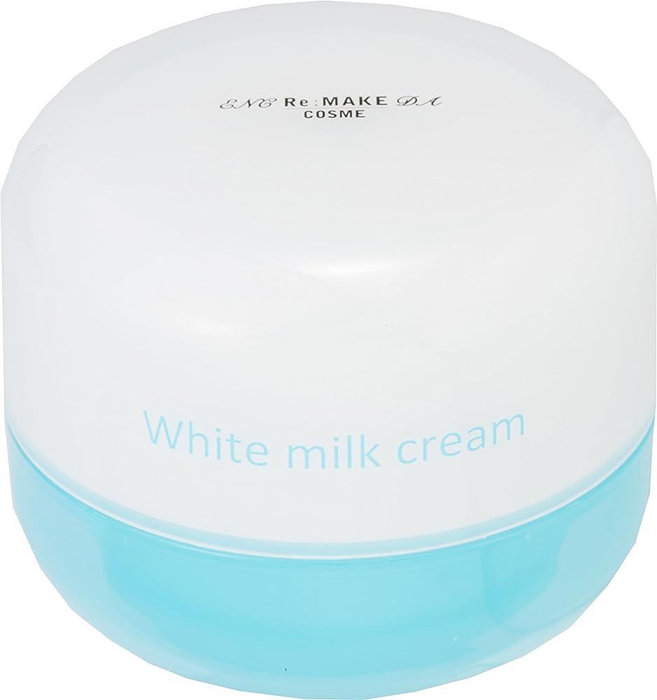 苦痛天気おびえたホワイトミルククリーム