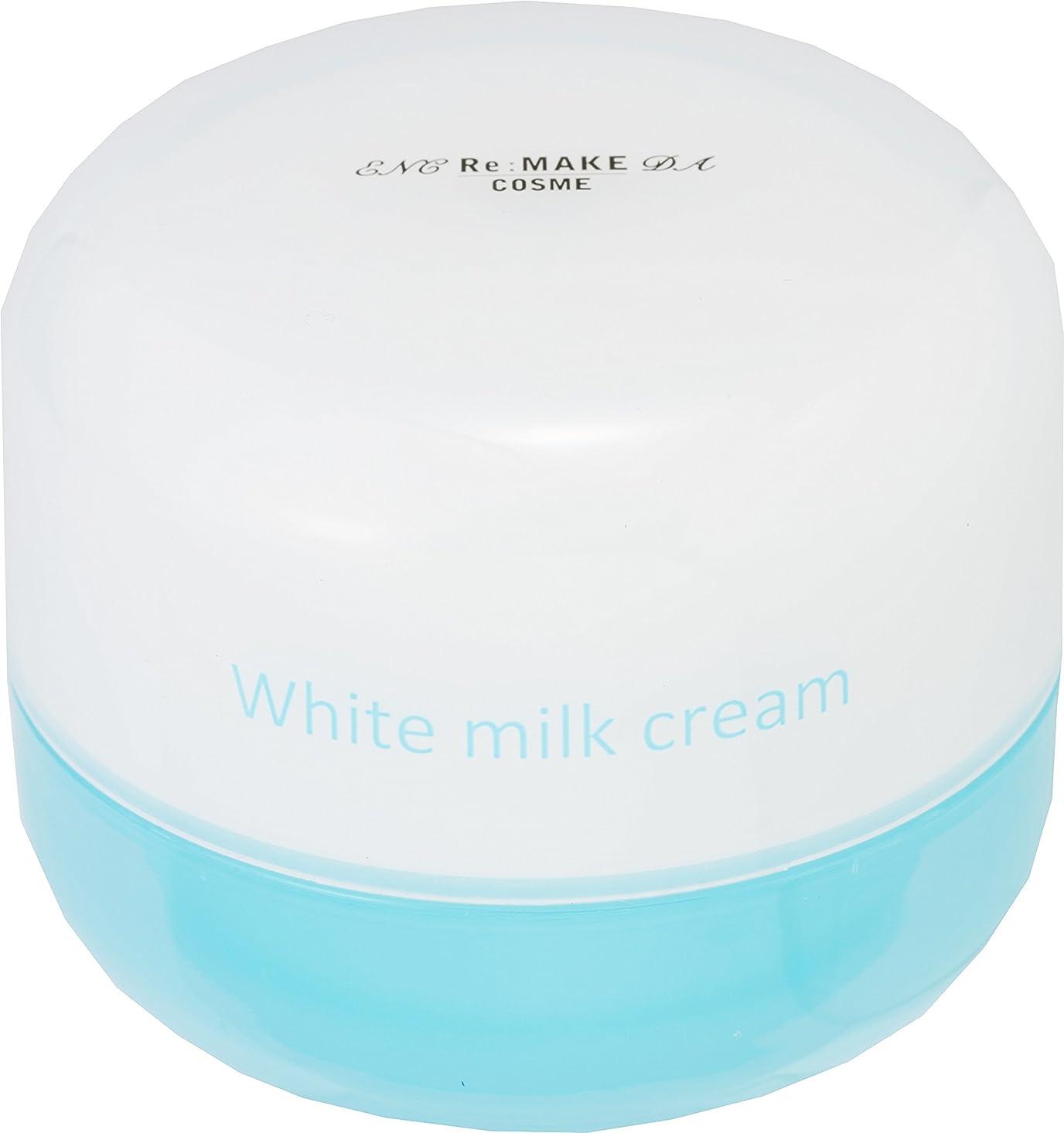 ミススプリット見るホワイトミルククリーム