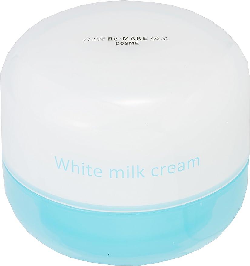 無臭中級流ホワイトミルククリーム