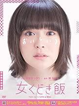 JAPANESE TV DRAMA Woman Kudoki BOX JAPANESE AUDIO , NO ENGLISH SUB.