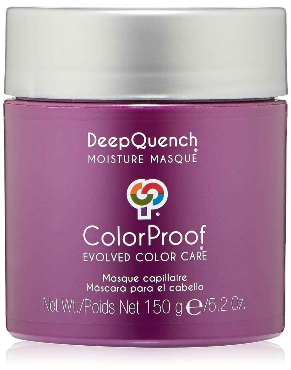 信頼性繰り返したがっかりするColorProof Evolved Color Care ColorProof色ケア当局ディープモイスチャークエンチ仮面劇、5.2オズ 5.2オンス 紫の