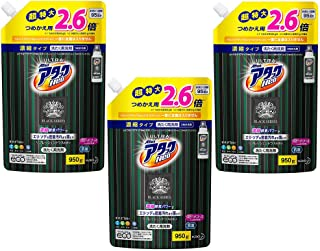 【大容量】アタックNeo 洗濯洗剤 ブラックカラー 液体 詰替用 950g × 3個セット