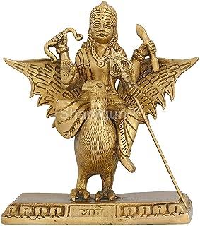 Sharvgun Brass Statue Hindu God Shani Idol for Mandir Temple Puja H: 4.5 Inch, Wt: 570 Grams