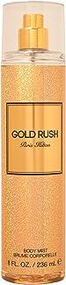 Paris Hilton Gold Rush Body Mist 236ML/ 8 oz