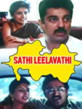 Best indian movie sathi Reviews