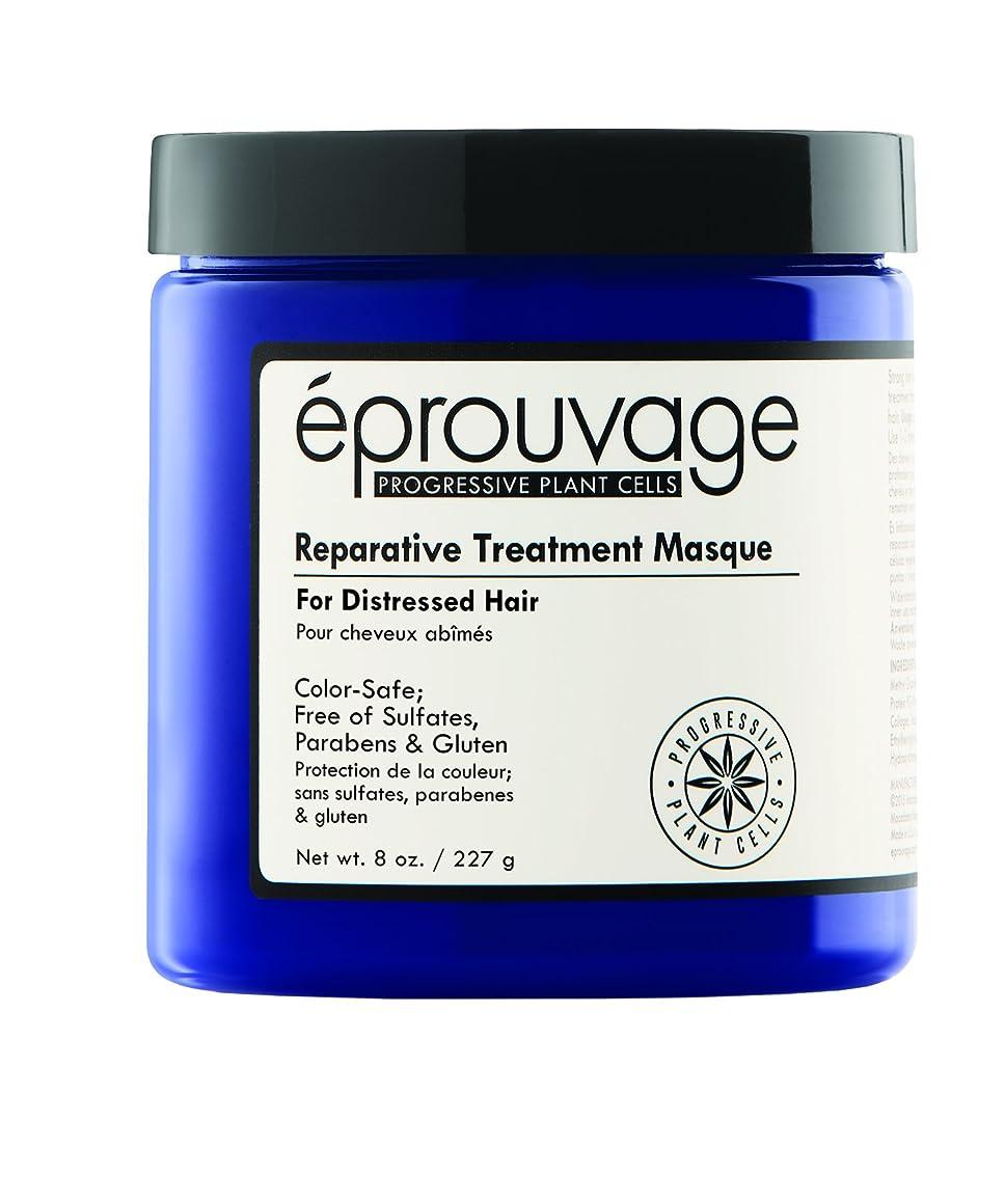 息苦しい含めるステレオeprouvage 修復トリートメントマスク、ユーズド髪を復元&強化のために、8オンス 8オンス