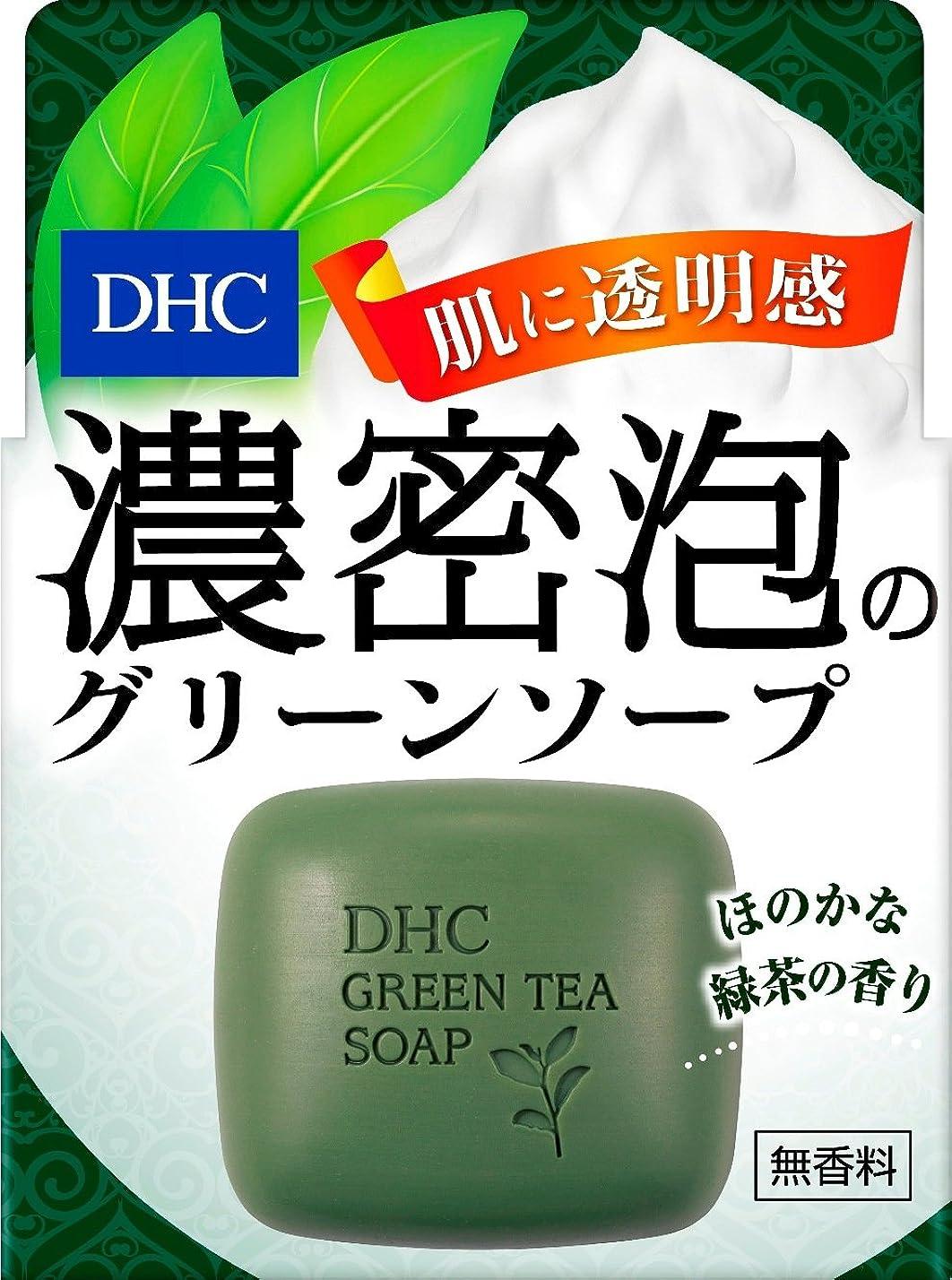 効能ある作者どれかDHC グリーンソープ (SS) 60g