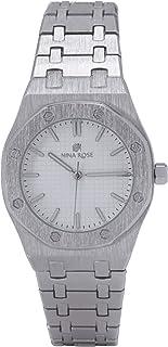 ساعة نسائية انيقة وجميلة من نيناروز