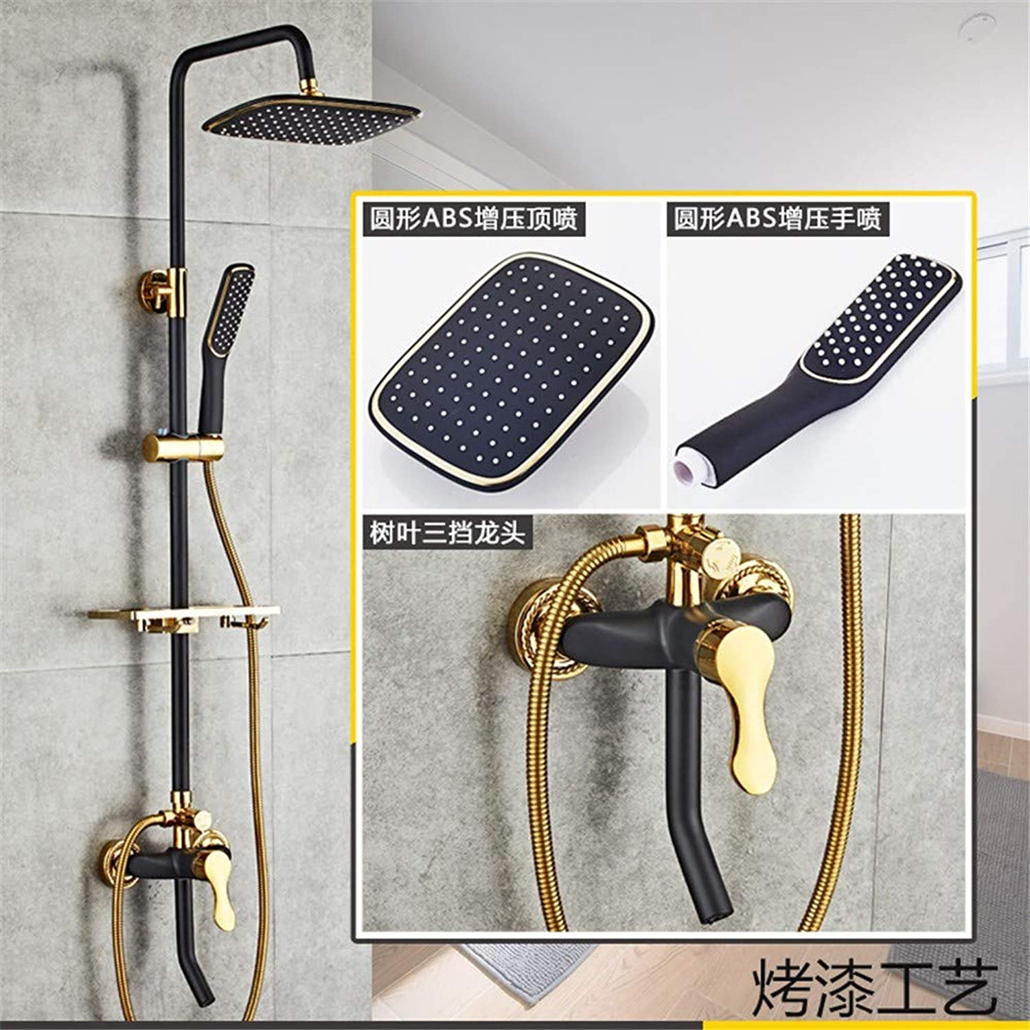 Amber zheng Shower Set Booster, Combination 1