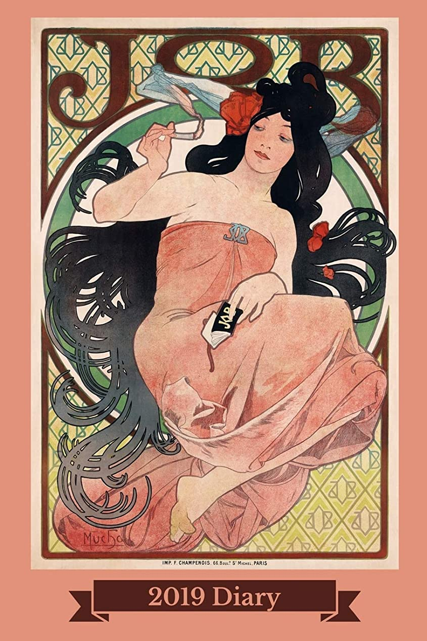 ストラトフォードオンエイボン力強い入口2019 Diary: JOB Poster Advertisement 1898 Art Nouveau 2 Pages Per Week Planner (6x9 136 pages A5)