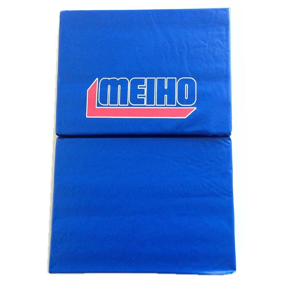闇サーカスはさみメイホウ(MEIHO) シートクッション BM ブルー