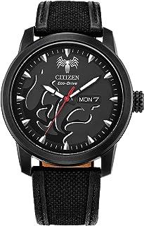 Dress Watch (Model: BM8477-04W)