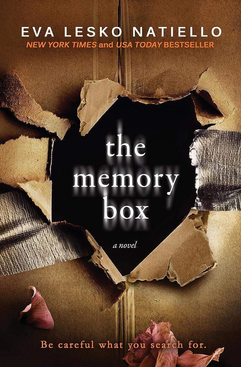 ゲージ調停する隠The Memory Box: An unputdownable psychological thriller