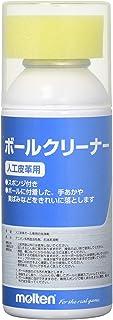 molten(モルテン) ボールクリーナー (人工皮革専用) BCS